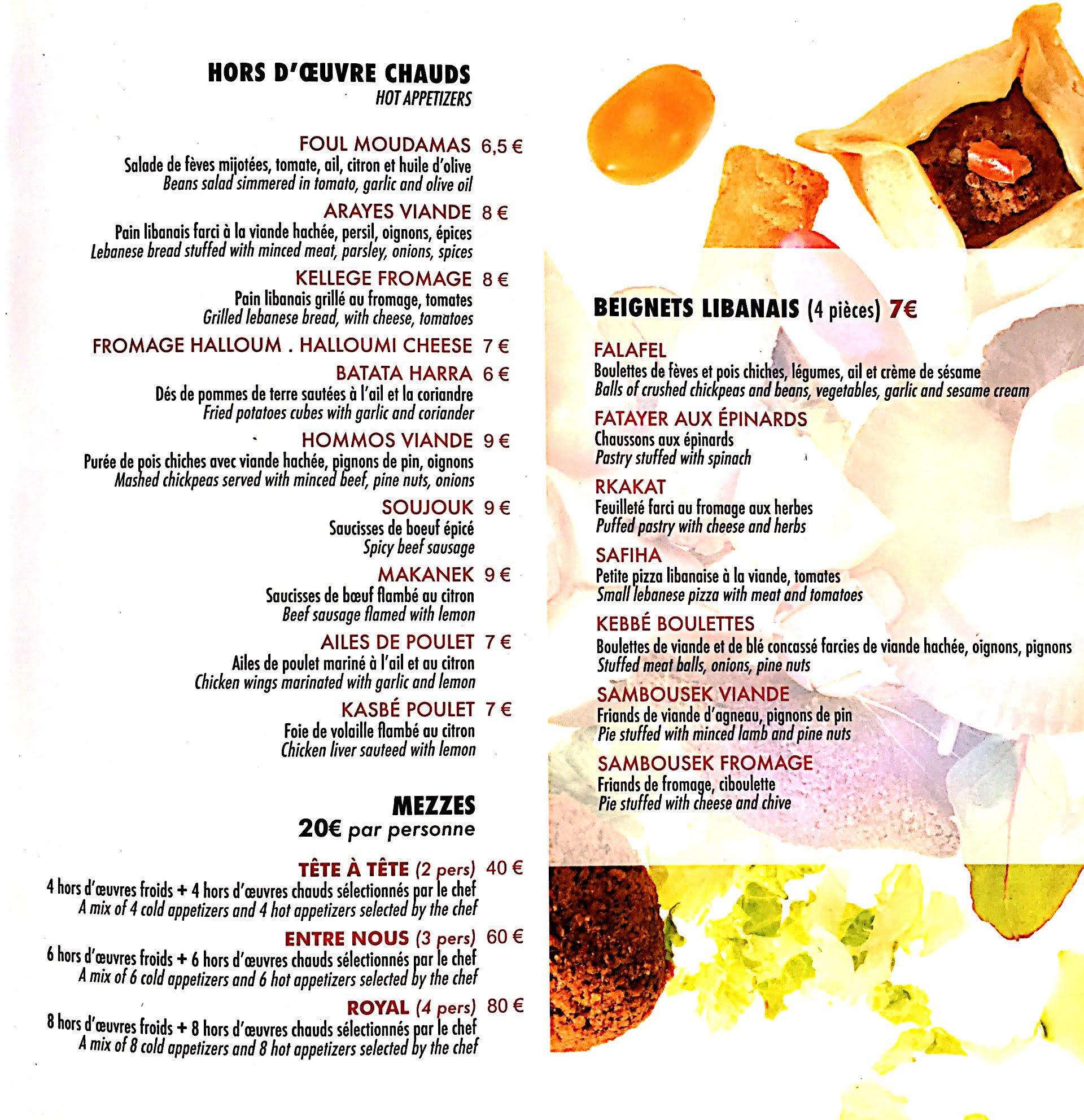 Menu Hors d'oeuvres chaud Le mont liban restaurant paris 17ème