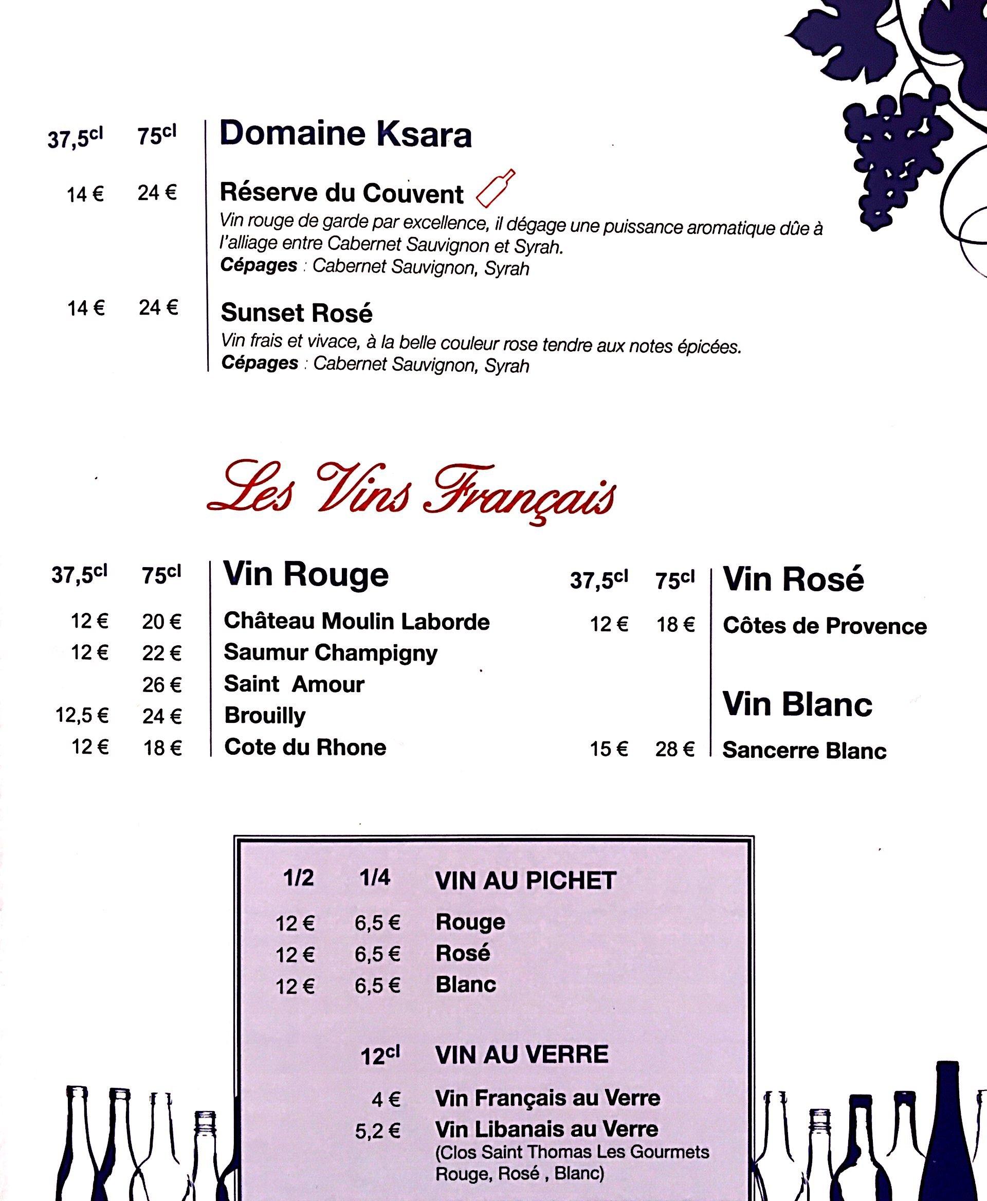 carte des vins p1