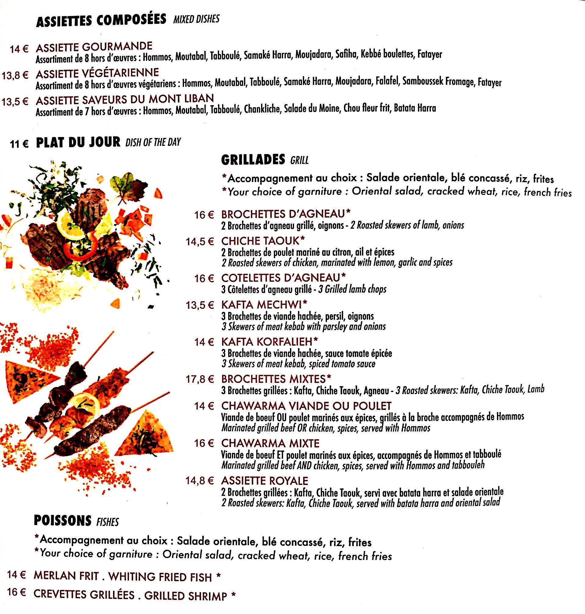 menu grillades Le mont liban restaurant paris 17ème